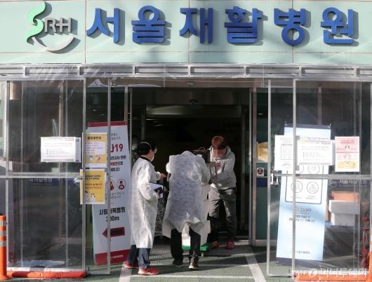 [사진]입원 환자들 퇴원 시키는 서울재활병원