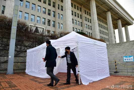 [사진]국회 앞 설치된 코로나19 의심증상자 격리공간