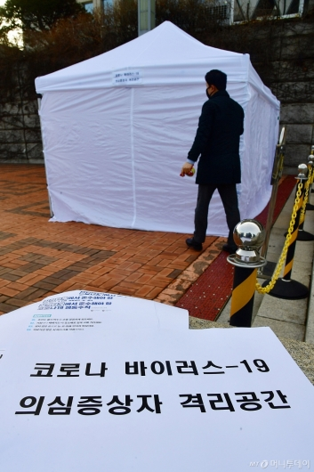 [사진]국회에 설치된 코로나19 의심증상자 격리공간