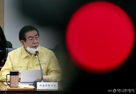 [사진]'코로나19' 대책 논의하는 박원순 시장