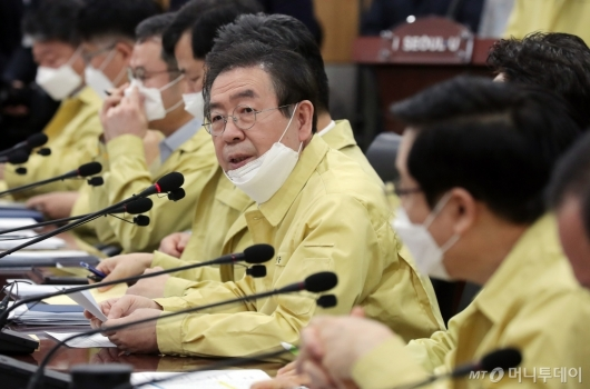 [사진]박원순 시장 '코로나19' 긴급비상대책회의 주재