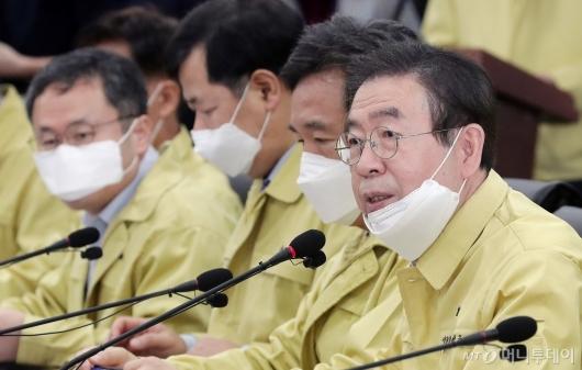 [사진]발언하는 박원순 시장