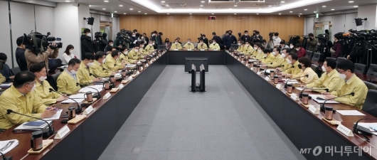 [사진]서울시 '코로나19' 긴급비상대책회의