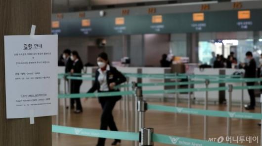 [사진]인천~울란바토르 노선 운항 중단