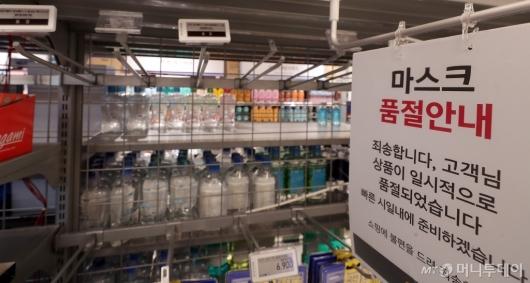 [사진]마스크 350만장 내일부터 매일 공급...대란 끝날까?