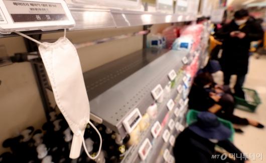 [사진]'품절된 마스크'...정부, 내일부터 350만장 매일 공급
