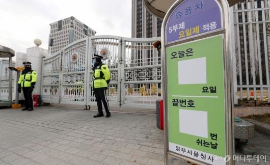[사진]'코로나19' 확산 예방 차량 요일제 일시 중단