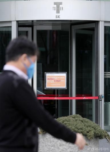 [사진]'코로나19' 양성 판정, T타워 긴급 폐쇄