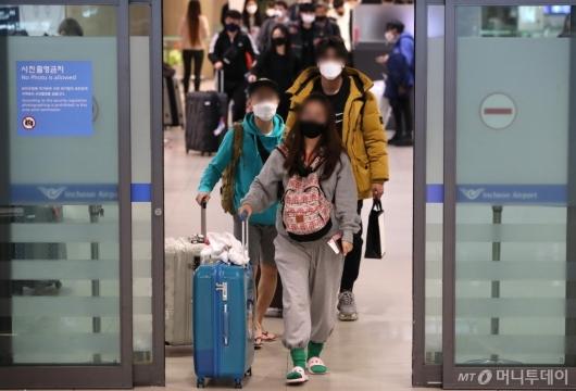 [사진]모리셔스 입국 금지…한국인 신혼부부 귀국