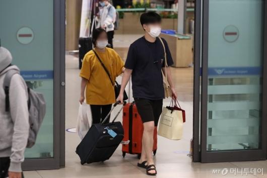 [사진]귀국하는 모리셔스 한국인 신혼부부