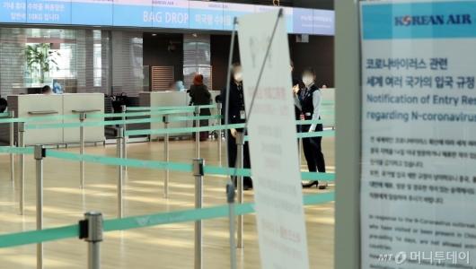 [사진]美 국무부, 한국 여행경보 3단계로 격상