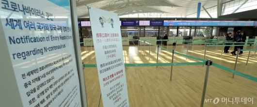 [사진]미국 국무부, 한국 여행경보 '여행 재고'로 격상