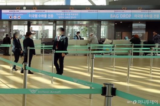 [사진]美 국무부, 한국 여행경보 3단계  국무부, 한국 여행경보 3단계 격상