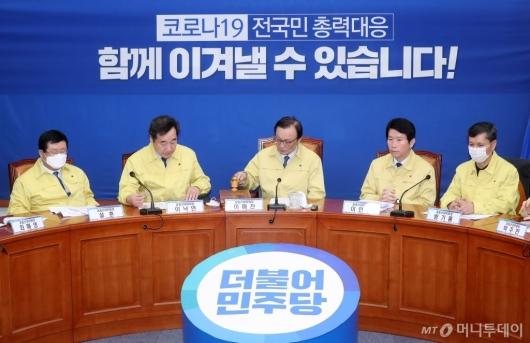 [사진]선거대책위원회의 주재하는 이해찬