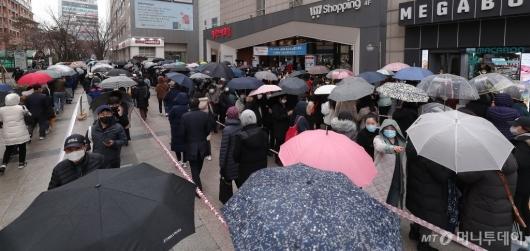[사진]'마스크 기다리는 시민들'