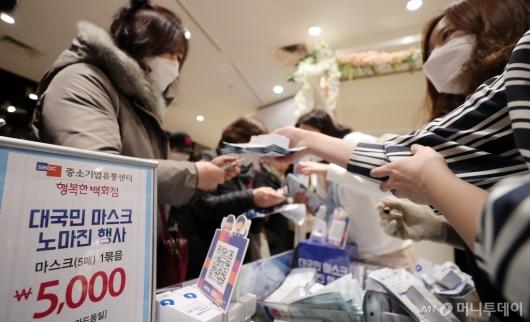 [사진]'마스크 구매'