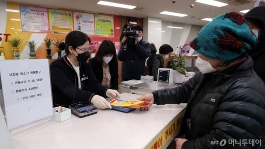 [사진]'우체국 마스크 구매'