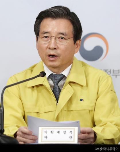 [사진]김용범 차관 '마스크 수급 안정화 대책은?'