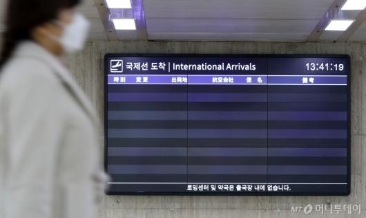 [사진]김포공항 국제선 도착 0편