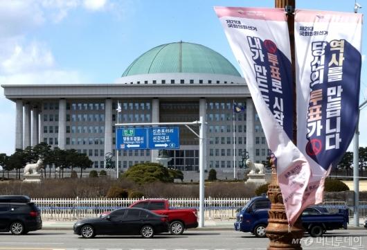 [사진]총선 한달 앞둔 국회