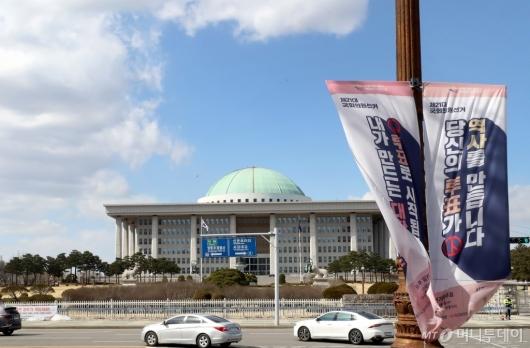 [사진]제21대 총선 한달 앞둔 국회