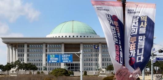 [사진]총선 앞둔 국회