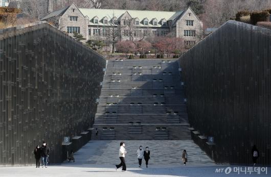 [사진]'코로나19 확산 우려' 온라인 개강한 대학교