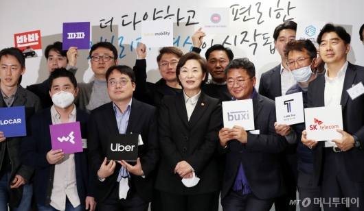 [사진]모빌리티 관계자들과 만난 김현미 장관