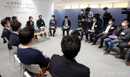 [사진]국토부, 모빌리티 업계와 간담회