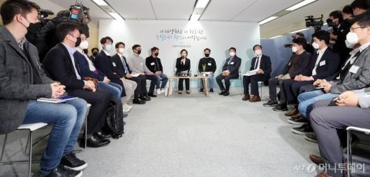 [사진]모빌리티 업계 직접 만난 김현미 장관