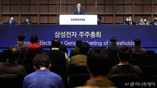 [사진]주주들 만난 김기남 삼성전자 대표이사