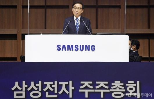 [사진]모두발언하는 김기남 대표이사