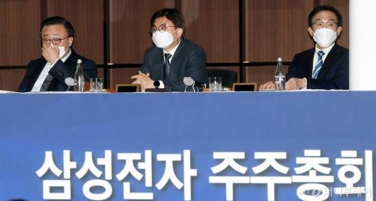 [사진]주총 참석한 고동진-김현석-김기남