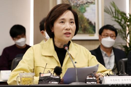 [사진]유은혜 부총리, 개학연기 관련 교원단체와 간담회