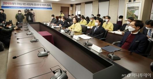 [사진]교육부-교원단체 '개학연기' 관련 간담회 개최