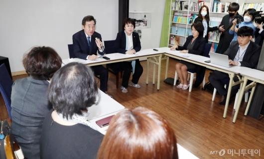 [사진]어린이집 원장들 만난 이낙연 위원장