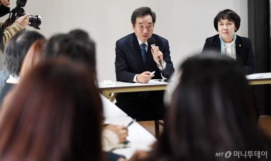[사진]종로구 어린이집 교사들 만난 이낙연 위원장