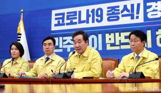 [사진]이낙연, 코로나19 관련 기자회견