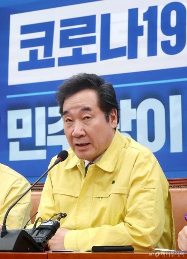 [사진]코로나19 관련 기자회견하는 이낙연