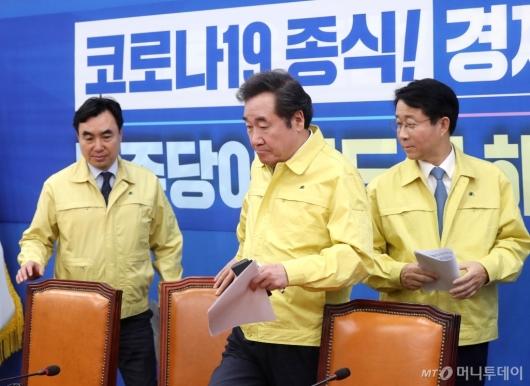 [사진]기자회견 갖는 이낙연 위원장
