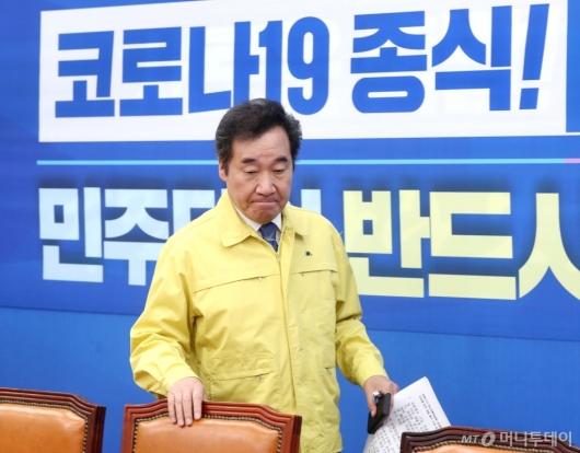 [사진]기자회견 참석하는 이낙연 위원장