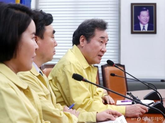 [사진]이낙연, 코로나19 대응 기자회견