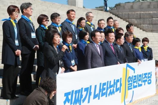[사진]열린민주당, 비례대표 후보 경선 참가자 공개