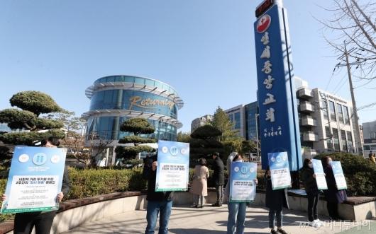 [사진]'사회적 거리 두기' 집단예배 중단 촉구
