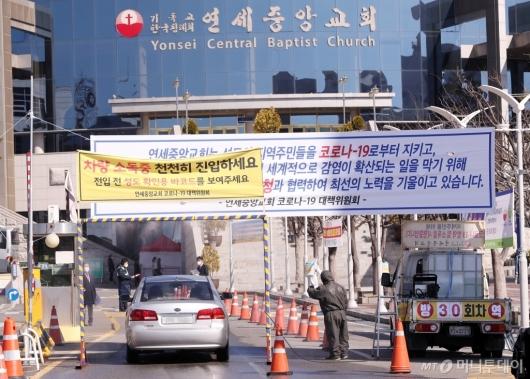[사진]예배 강행하는 서울 대형교회