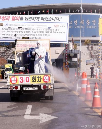 [사진]서울 대형교회, 자체 방역 실시