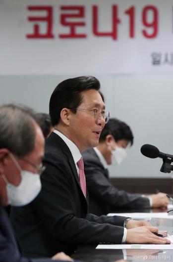 [사진]성윤모 장관 '자동차부품업계 간담회 모두발언'