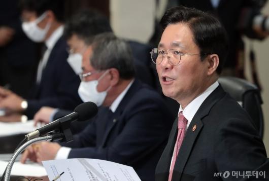 [사진]발언하는 성윤모 장관