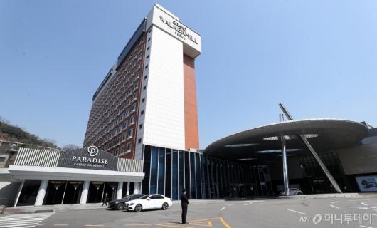 [사진]'코로나19' 여파 그랜드 워커힐 객실 한달 휴장
