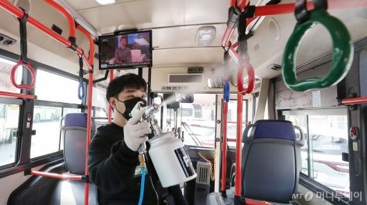 [사진]'버스 방역 실시'